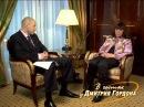 Варлей: Грузин Валера сказал мне: Все равно я тебя изнасилую и убью