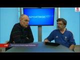 А.Бубнов о матче Россия 1-1 Сербия и перспективах на ЕВРО 2016 (06.06.2016)