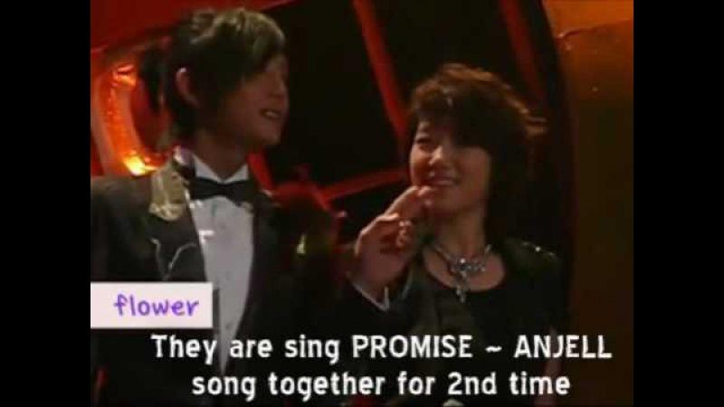Jang Geun Suk & Park Shin Hye ~ This I Promise You ~
