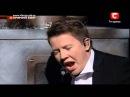 X Factor UA  Евгений Литвинкович Skyfall