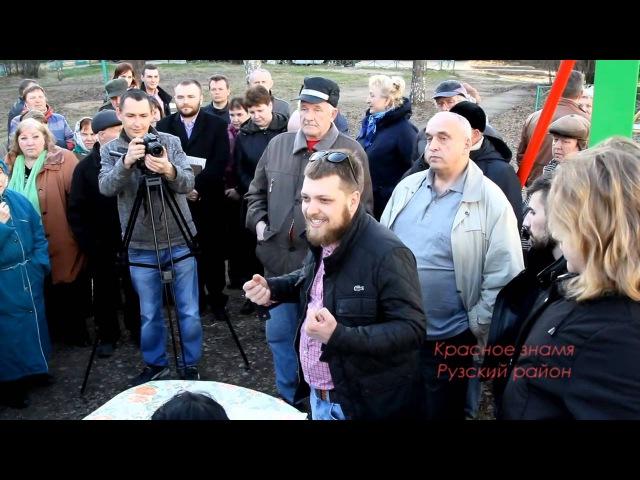 Жители Рузы выступили против вышки оператора сотовой связи