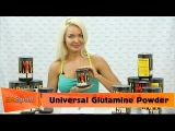 Universal Nutrition - Glutamine Powder Спортивное питание