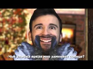 Песня луны от eugenesagaz   РЕКЛАМА ZAKA-ZAKA.COM
