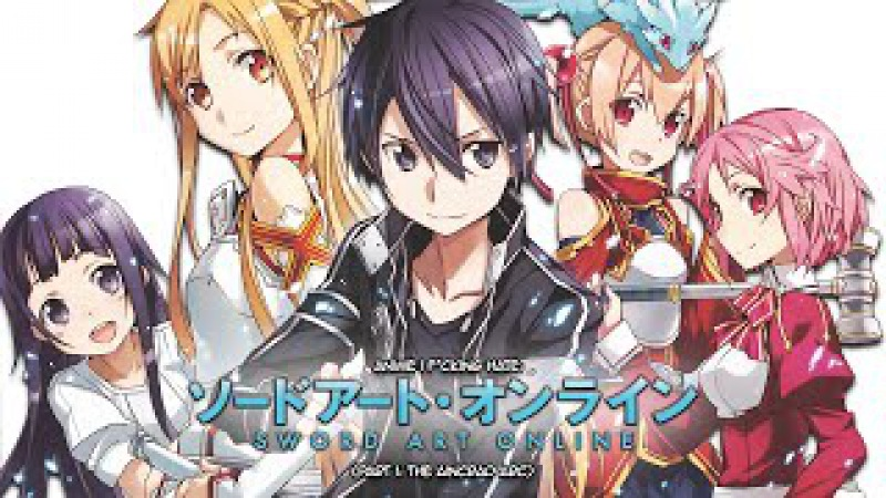 Anime I F*cking Hate - Sword Art Online (Part 1: The Aincrad Arc)