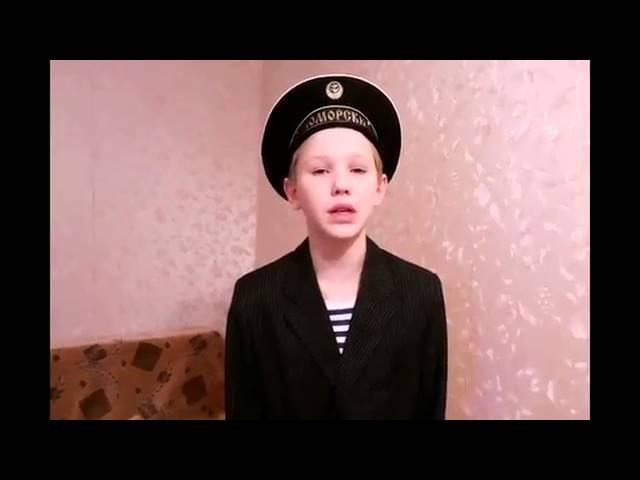 На конкурс Дети читают стихи для Лабиринт.ру. Михаил Самуха, 11 лет, г. Севастополь