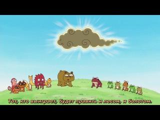 Японские народные сказки [ТВ] 196 серия [русские субтитры AniPlay.TV] Folktales from Japan [TV]