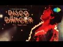 Jimmy Jimmy Aaja Full Song HQ Parvati Khan Mithun Chakraborty Disco Dancer 1982