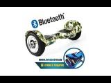 Видеообзор гироскутера Smart Balance Wheel с 10 дюймовыми колесами, цвет Хаки