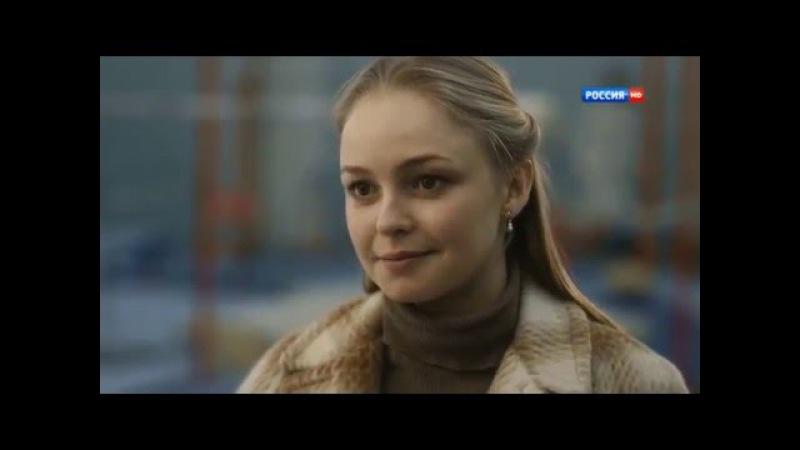 Фильм «Подмена в один миг» (2016). Русские мелодрамы / Сериалы