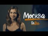 Dabro - Москва (премьера клипа, 2016)