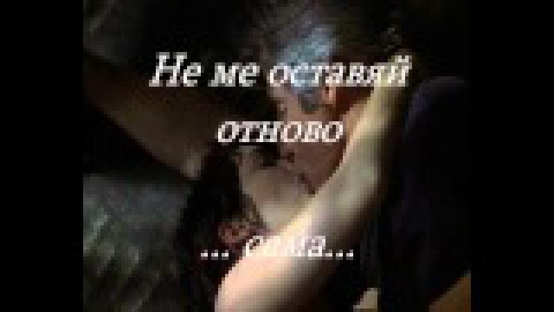 └► Lara Fabian - Quedate(BG sub)