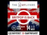 The Amplifiers - Приглашение в Wilson Pub на Britpop вечеринку 14 мая 2016
