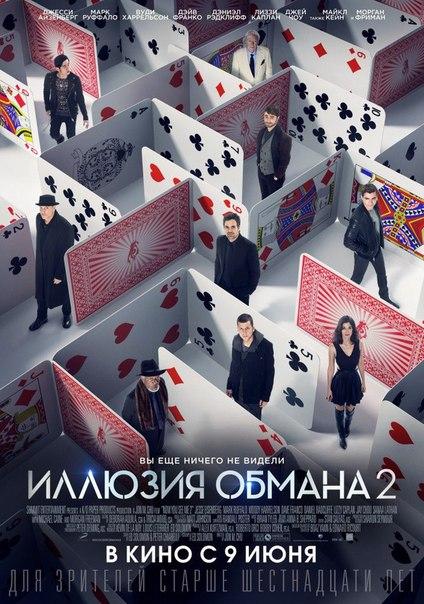 Лучшие премьеры, которые вы уже можете посмотреть в кинотеатрах!????
