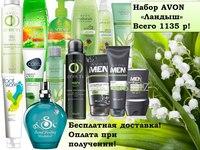 Липецк - Моя реклама