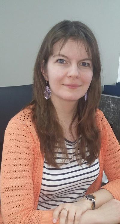 Ирина Лупанова