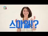 160210  Nara (Hello Venus) @ Bon Boon Olympic Teaser
