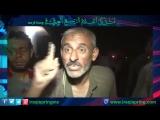 Резня беженцев из Фаллуджи бандами Хашид шааби. Свидетельства выживших