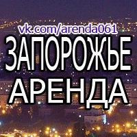 arenda061