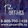 Арт-студия | Портреты по фото | Шаржи на заказ