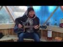 Талант. Парень класно поёт и играет на гитаре. Ария - Беспечный Ангел
