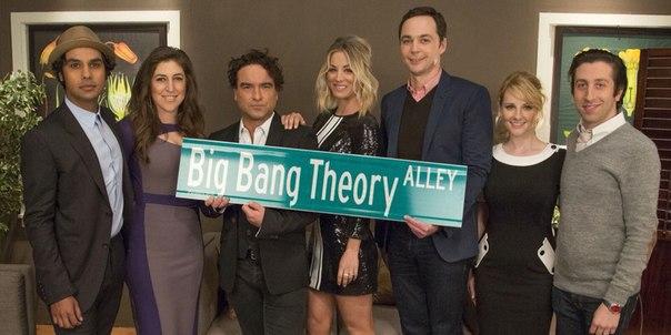 В честь «Теории Большого взрыва» назвали улицу в Лос-Анджелесе