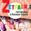 Гостиница «Zetpark» - Крым