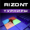 RIZONT Tournament - CS:GO