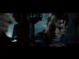 Финальный трейлер «Бэтмена против Супермена»