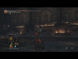 Dark Souls 3 - Гигант Йорм (NG+) (Без читерного меча)