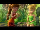 Феи Легенда о чудовище/Tinker Bell and the Legend of the NeverBeast (2014) Трейлер (дублированный)