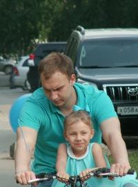 Клюкин Александр
