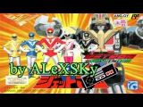  Choujin Sentai Jetman (NES) by ALeXSKy 