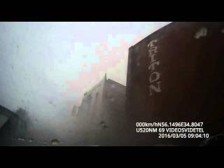 В Зубцовском районе иномарка, вылетевшая на встречку, спровоцировала массовое ДТП