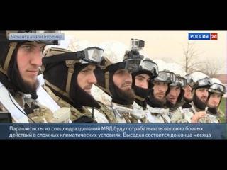 Чеченский спецназ проведет спецподготовку на Северном Полюсе