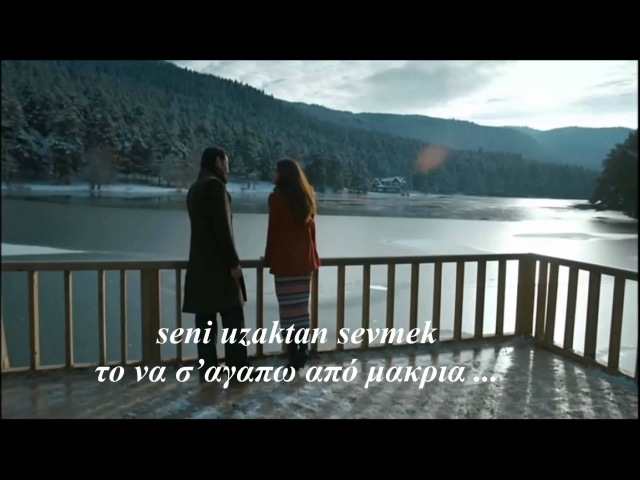 Karadayi mahir feride - sensiz saadet neymiş with lyrics - the best video!!