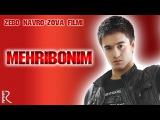 Mehribonim (ozbek film) | Мехрибоним (узбекфильм)