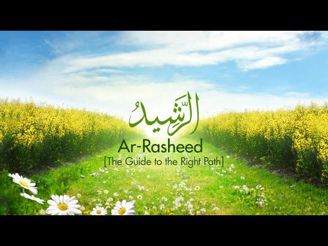 99 names of Allah   Asmaul Husna   أسماء الله الحسنى   Ultra-HD
