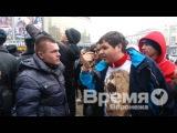 В Воронеже избили гей-активистов