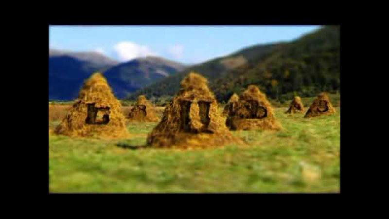 Ինգա Անուշ Արշակյան - Մենք ենք մեր սարերը Инга и Ануш Аршакян (Армения) - Мы и наши горы (2010)