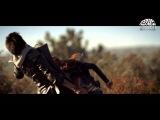 Время и Стекло (Time &amp Glass) - Гармошка