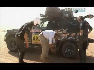 Race to Dakar Вперед, в Дакар!Discovery Дискавери 05