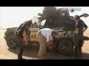 Race to Dakar Вперед в Дакар Discovery Дискавери 05
