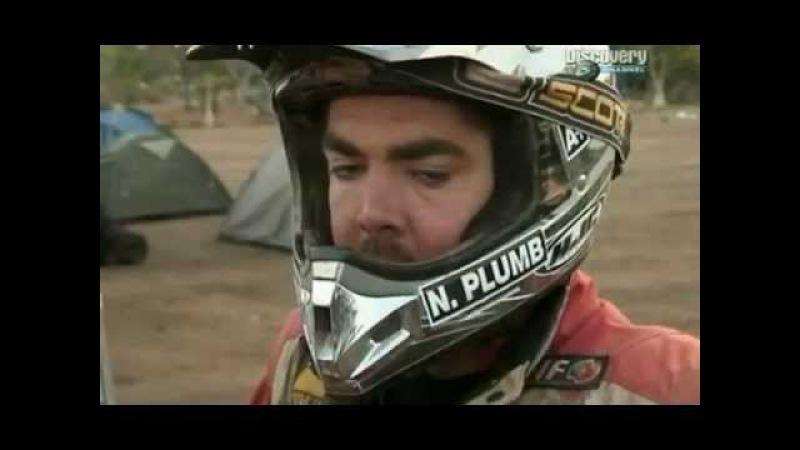 Race to Dakar Вперед, в Дакар!Discovery Дискавери 07