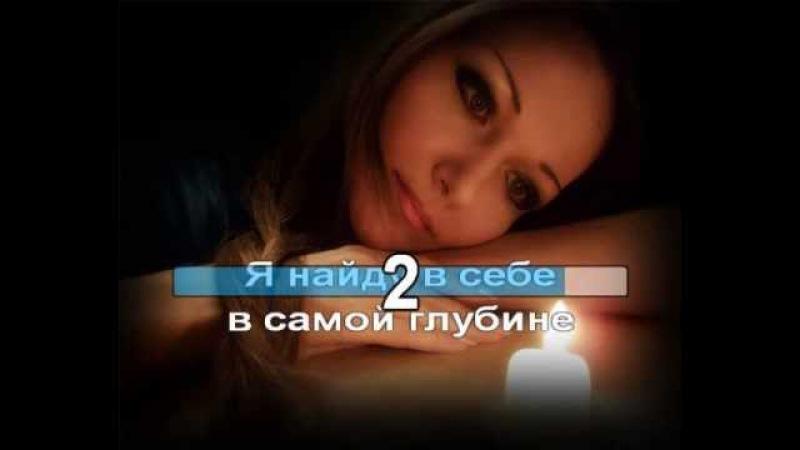 Маленький оркестр - песня Жени из т/с Сваты