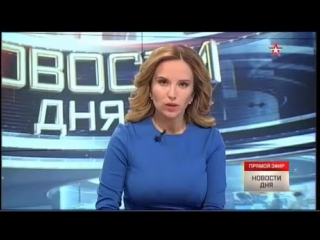 Германия. Беженцы изнасиловали в Берлине 13-летнюю русскую девочку