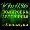 ViNiL36