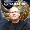 """Курс """"БАЗОВЫЙ ПЕРМАНЕНТНЫЙ МАКИЯЖ"""" в Ярославле"""