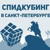 Кубик Рубика. Спидкубинг в Санкт-Петербурге