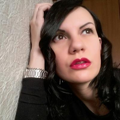 Екатерина Бегленко