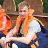 Evgeny Samarin